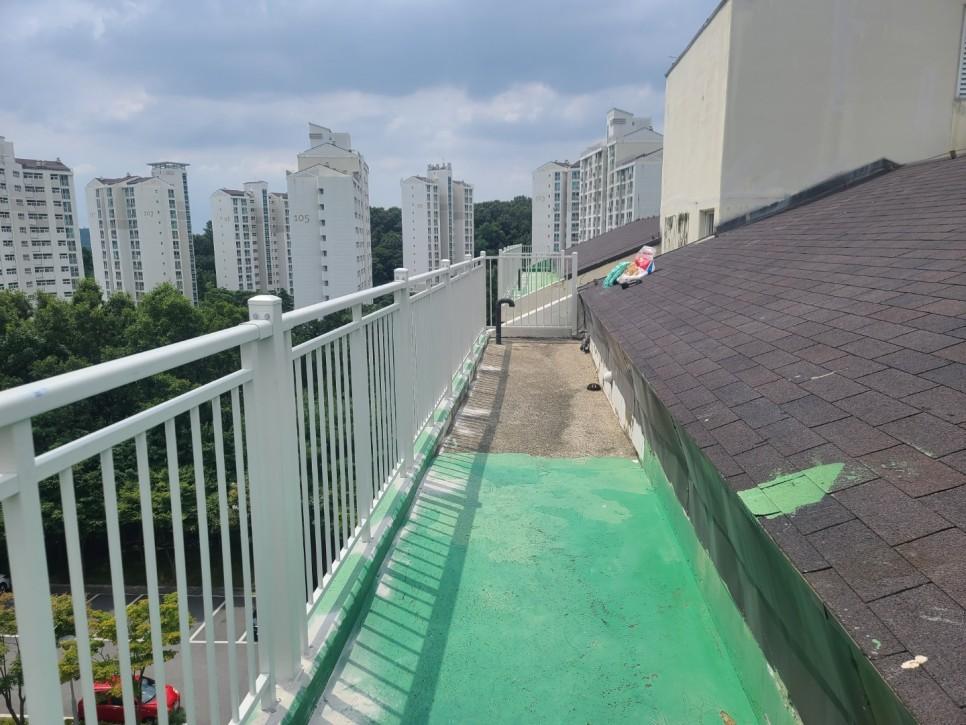 [각관 구매후기] 용인 LH 지붕 옥상 난간 현장